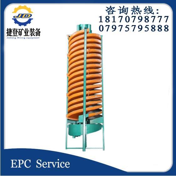 江西省斗音成人版矿山机械有限公司-BLL-1200玻璃钢螺旋溜槽