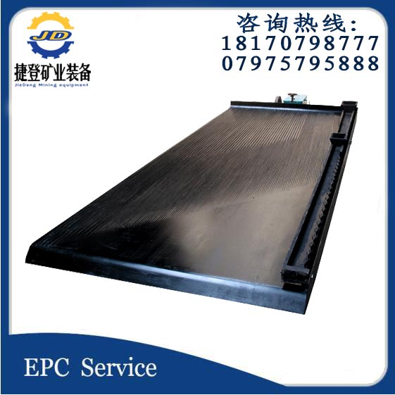 江西省斗音成人版矿山机械有限公司-6S玻璃钢摇床面