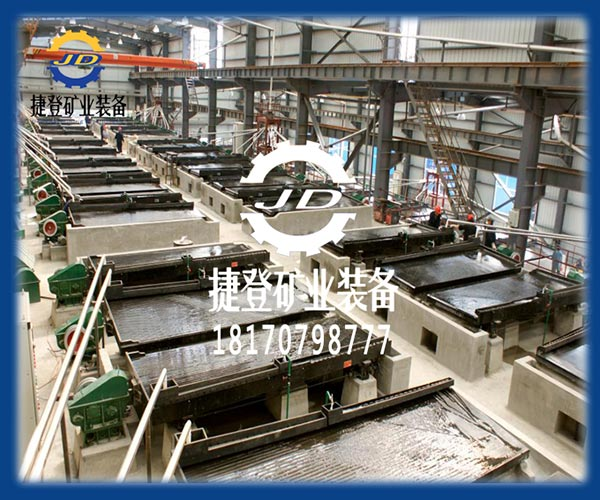 江西省斗音成人版矿山机械有限公司现场车间
