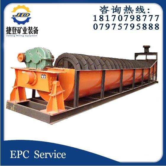 江西省斗音成人版矿山机械有限公司-螺旋分级机