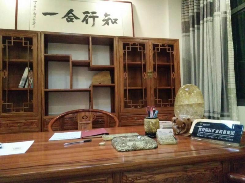 江西省斗音成人版矿山机械有限公司办公室2