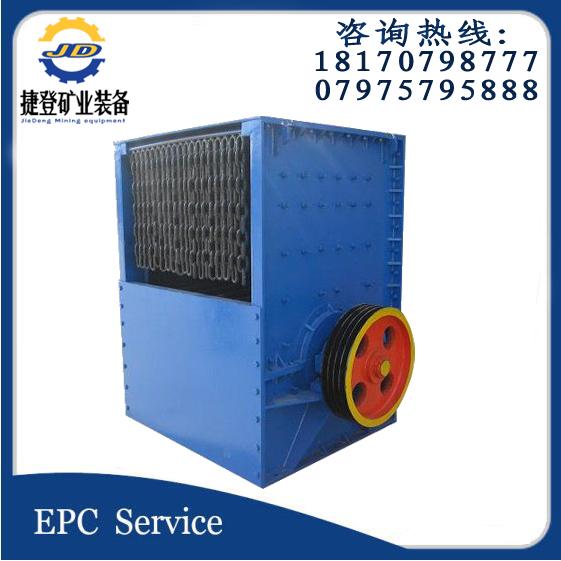 江西省斗音成人版矿山机械有限公司-箱式制沙机